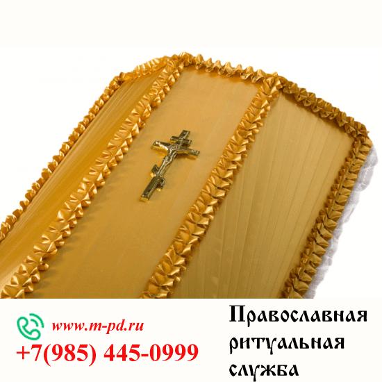 Крест на гроб малый - 1