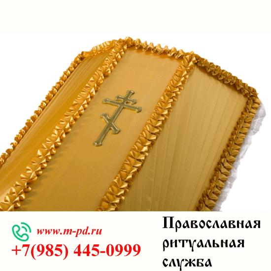 Крест на гроб малый - 2