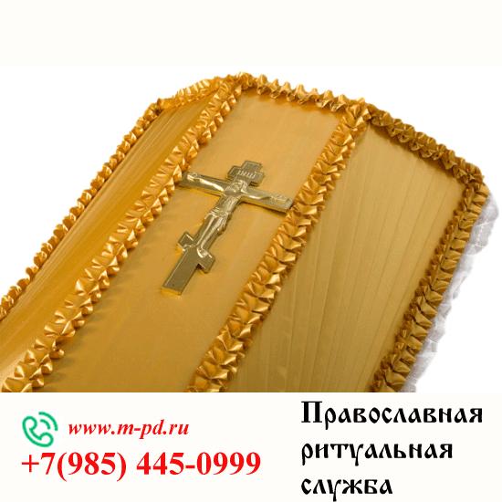 Крест на гроб средний - 1