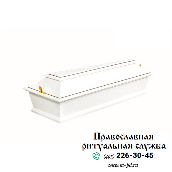 Гроб детский,белый, 4-х гранный