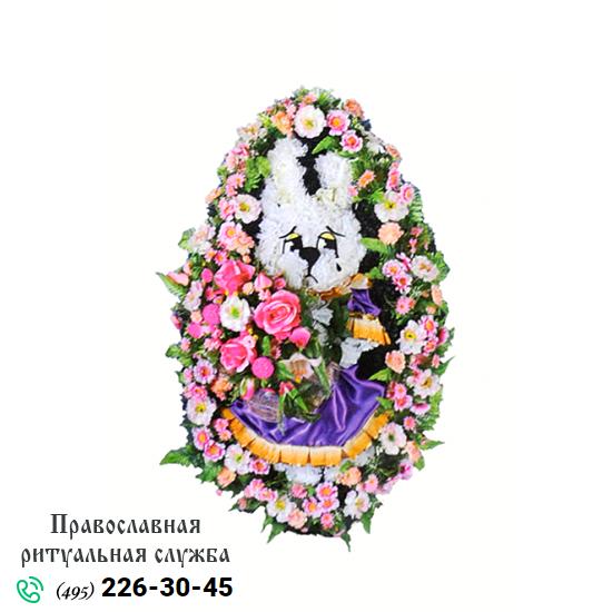 """Венок на детские похороны """"Зайка"""""""