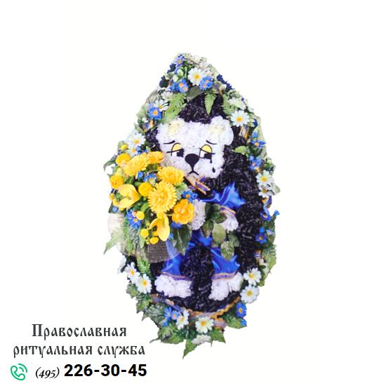"""Венок на детские похороны """"Мишка"""""""