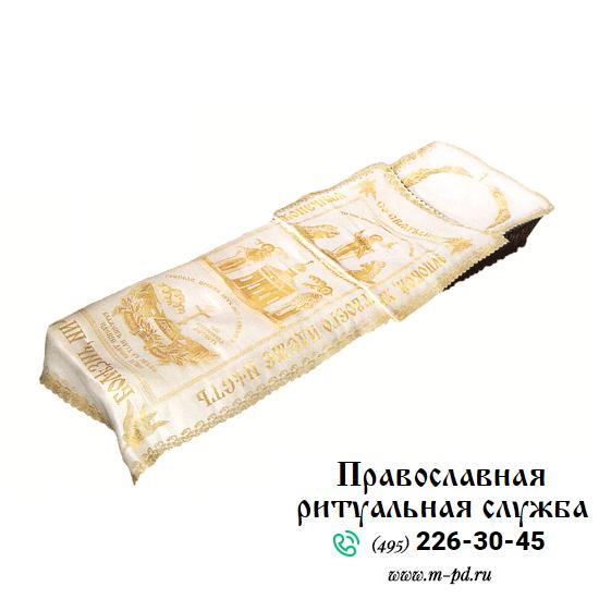 """Комплект в гроб """"Жаккард"""", с православной символикой"""