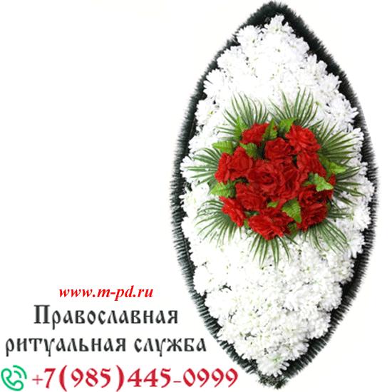Венок ритуальный из искусственных цветов №2