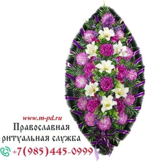 Венок ритуальный из искусственных цветов №3