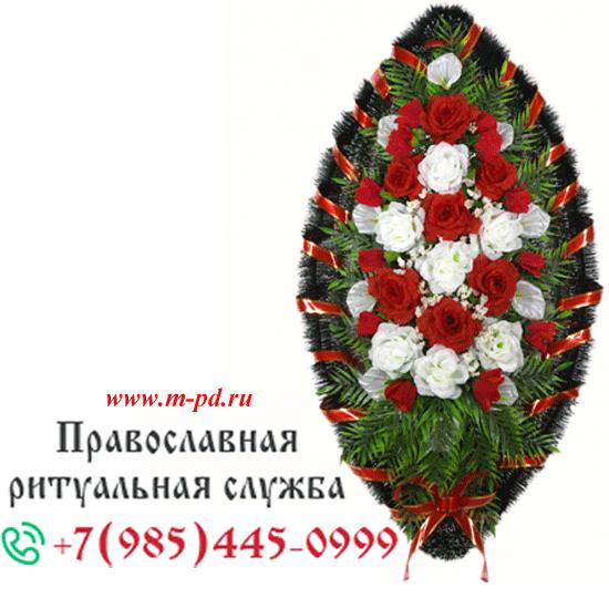 Венок ритуальный из искусственных цветов №5