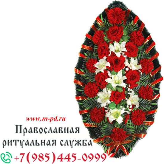Венок ритуальный из искусственных цветов №9