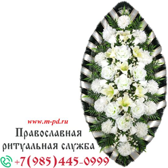 Венок ритуальный из искусственных цветов №11