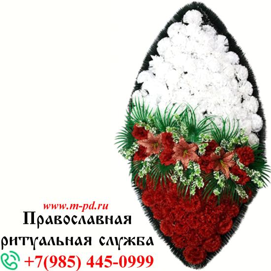Венок ритуальный из искусственных цветов №14